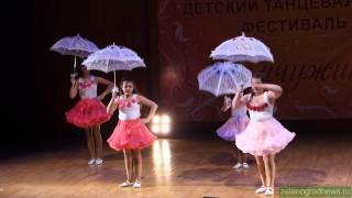 Группа 'Шоу-л-денс' (Солнцево) - Танец с зонтиками