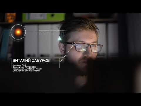 О студии TREE PROJECT | трейлер | дизайнеры интерьеров Хабаровск.