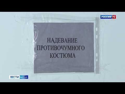 Заболеваемость коронавирусом в Алтайском крае продолжает расти