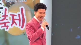 붓, 강진, 제17회 양촌곶감축제 20191214
