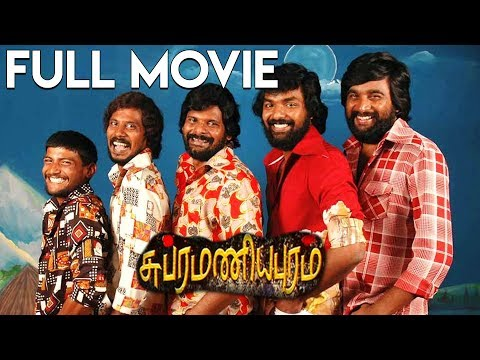 Subramaniapuram Tamil Full Movie | Jai | Mmar | Samuthirakani