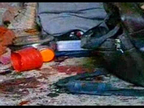 Maharashtra: Radio blast injures 4 in Beed - NewsX