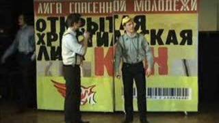 ОХЛ КВН - Профитроли(, 2008-05-23T05:43:21.000Z)