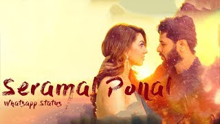 Seramal ponal | whatsapp status gulebagavali this is video of song from the movie gulebagavali. guleb...