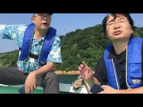 Eckerd College Asia Environmental Initiative: Japan 2016