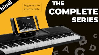 The Complete Piano Keyboard Tutorial for Beginners in Hindi