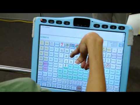 Dynamic Display Devices − Language