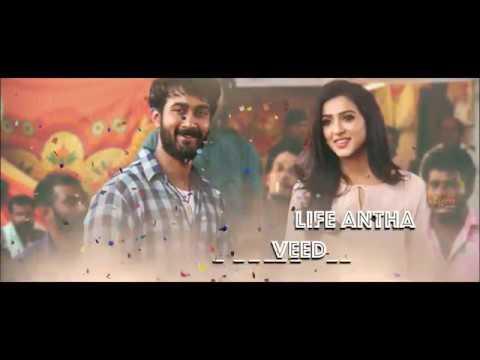 Bombai Pothava Raja Lyrical VideoSantosh Shoban, Riya Suman,Tanya HopeJayaShankarrBheems