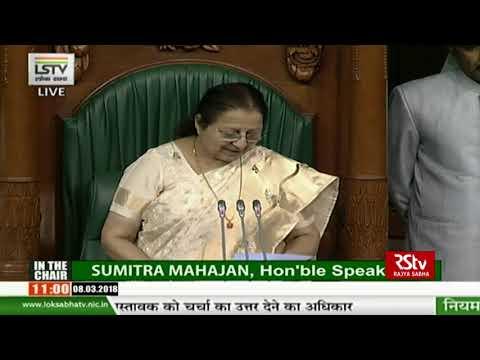 Lok Sabha Speaker on women's empowerment