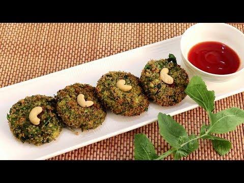 स्वादिष्ट और लाजवाब हरा भरा कबाब बनाने का आसान तरीका विद टिप्स    Delicious Hara Bhara Kabab recipe