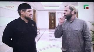 Хамзат Чумаков приехал к Рамзану Кадырову