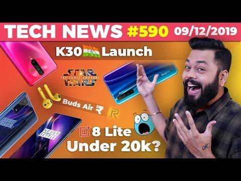OnePlus 8 Lite Under 20k?, Redmi K30 India Launch, Realme Buds Air Price,Realme X2 Star Wars-TTN#590