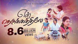 en-nerukathile-jesus-redeems-tamil-christian-official-song-4k