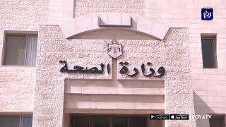 الحكومة تؤكد متابعة أي حالات إصابة بكورونا في الخارج لأشخاص مروا عبر الأردن (14/3/2020)