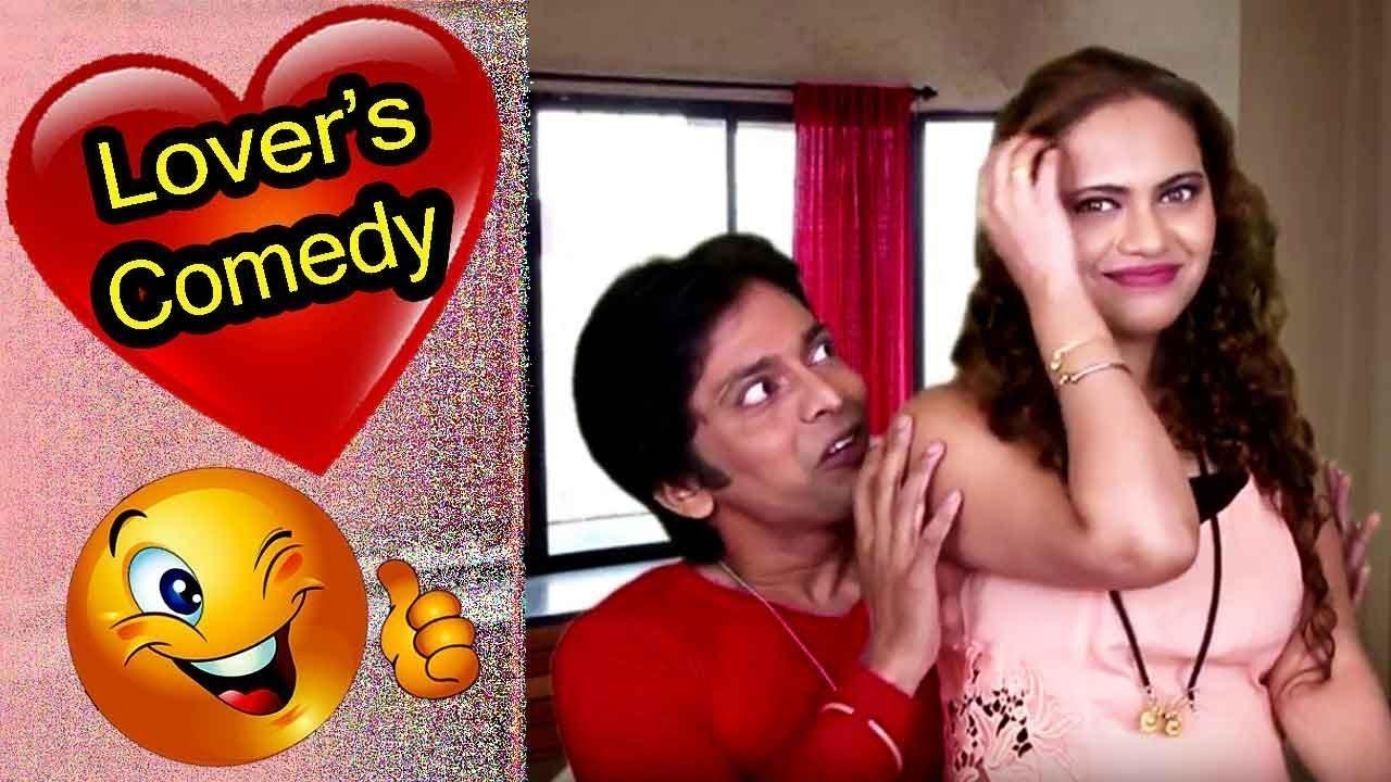 प्रेमी प्रेमिका और कॉमेडी | Best Hindi Jokes Compilation | Lovers Comedy Video