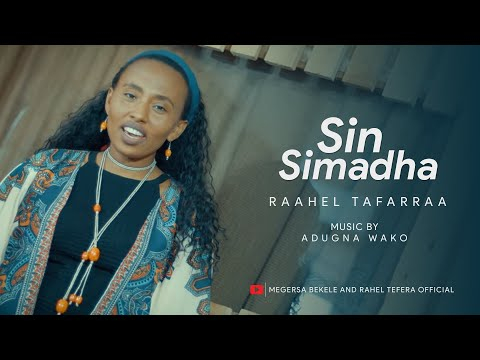 Rahel Tefera /Sinsimadha/ Official video