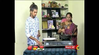 நார்த்தங்காய் சாதம் | Enga Veetu Samayal | Engeyum Samayal | Captain TV | 07.06.2018