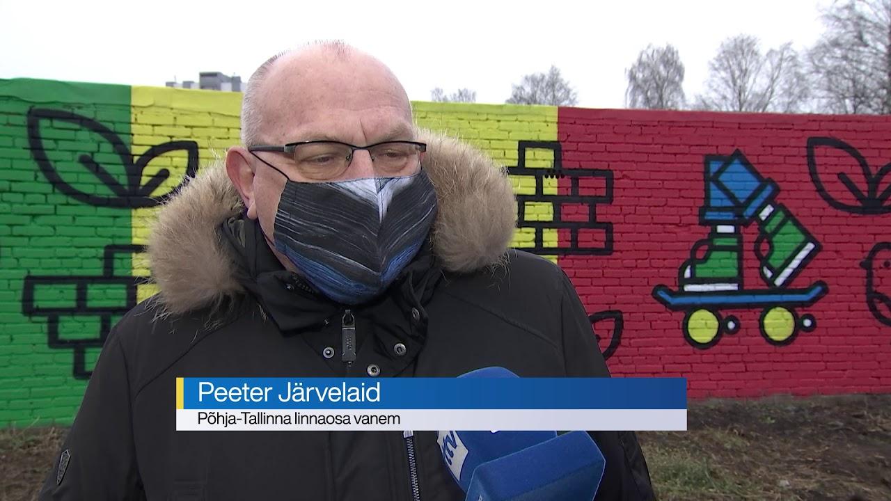 Eestis ainulaadne liitreaalsuse äpp võimaldab heita pilgu Putukaväila tulevikku