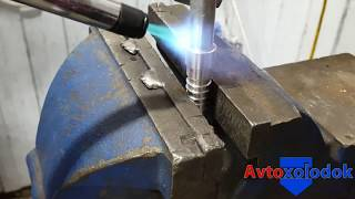 Avtoxolodok - Ремонт трубки кондиционера