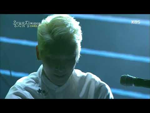 올 댓 뮤직 All That Music  DJ 맥시마이트  Dragon Original Mix 20171123