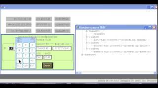 Как изменить IP адреса ПЛК ОВЕН с экрана панели СП270