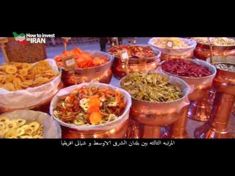 Iran, The Last Frontier Market