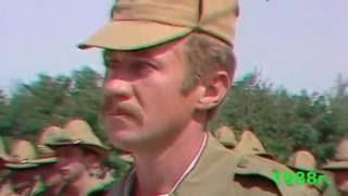 Вывод Советских войск из Афганистана . 1988г.