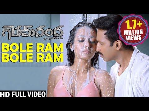 Bole Ram Bole Ram Full Video Song | Goutham Nanda Video Songs | Gopichand, Hansika, Catherine Tresa