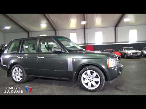How To Resolve Horn Staying On Problem Range Rover Sport