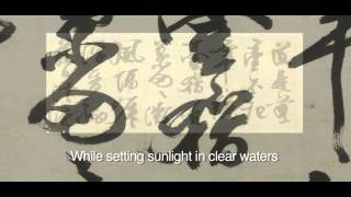 Poetry in Chinese Calligraphy