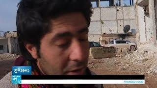 """فيديو.. """"فرانس 24"""": """"كوباني"""" ترفض الاستسلام رغم الدمار"""