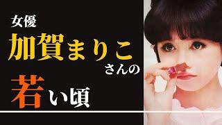 女優 加賀まりこさんの若い頃の画像を集めました。 「小悪魔」「和製ブリジットバルドー」と呼ばれた加賀まりこさんの美しすぎる若い頃のお...