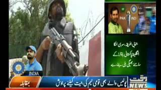 پاکستان بھارت میچ, پولیس کےجوان پاکستانی کرکٹ ٹیم کے لیےنیک تمناوں کااظہار