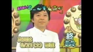 木村拓哉さん板尾創路さんのスター性について語られたすべらない話 検証...