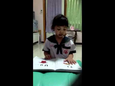 ฝึกอ่าน