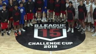 横浜ビー・コルセアーズ U15  vs Fイーグルス名古屋 U15|B.LEAGUE U15 CHALLENGE CUP 2019