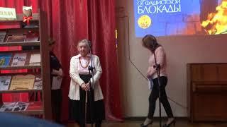 Вечер, посвящённый 75 й годовщине снятия блокады Ленинграда в библиотеке Советска