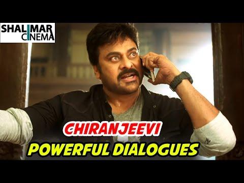 Megastar Chiranjeevi Powerful Punch Dialogues    Telugu Punch Dialogues    Shalimarcinema