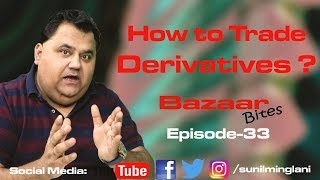How to trade Derivatives ? (In Hindi) || Bazaar Bites Episode-33 || Sunil Minglani
