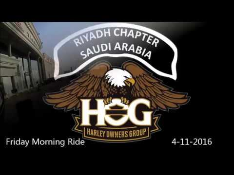 RIYADH HOG CHAPTER  Friday Morning Ride, 4 11 2016