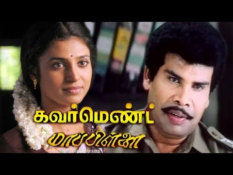 Popular Videos - Anandaraj & Government Mappillai