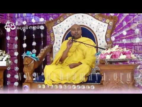 46 Sermon  about Nirwana Margaya - Arhath Siri Samantha Badra Thero