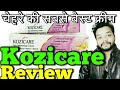 Kozicare Cream Hindi | Beauty Cream