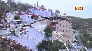 Mai Jau Piya Kali Kholi Dham | Mohan Baba Krishan Bhajan | NDJ Music