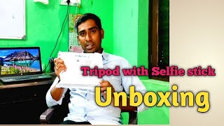 My new MI tripod with selfie stick unboxing || for youtube videos#tripod, #unboxing