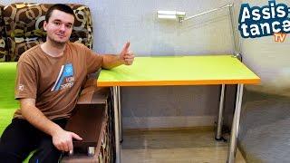 БЮДЖЕТНЫЙ СТОЛ СВОИМИ РУКАМИ / КАК ДЕШЕВЛЕ СДЕЛАТЬ СТОЛ(Стол который я сделал будет дешевле чем купить в магазине. Он будет дешевле если делать из столешница. и..., 2015-11-24T15:16:34.000Z)