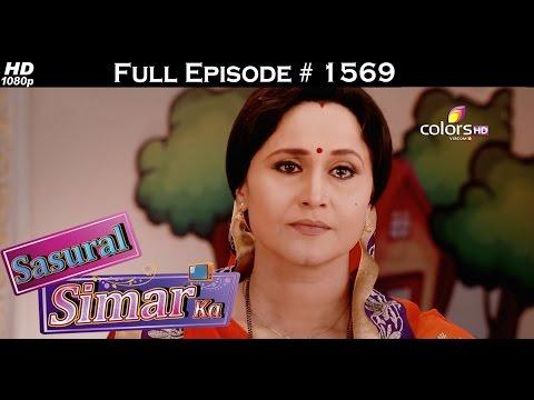 Sasural Simar Ka - 21st July 2016 - ससुराल सिमर का - Full Episode (HD)