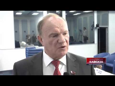 "Gennady Zyuganov: ""The North Caucasus is my love"""