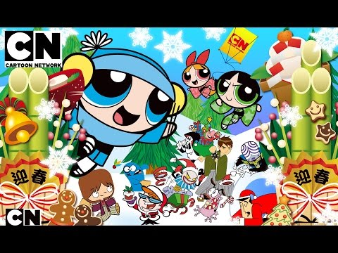 Cartoon Network Christmas Compilation 2016