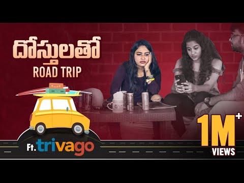 Dosthulatho Road Trip
